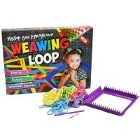 """Набор для рукоделия""""Weawing Loop"""" Strateg. 39642"""