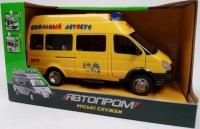 """Школьный автобус """"АВТОПРОМ"""" Автопром. 37421"""