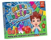 """Набор для творчества """"Детская мастерская"""", для мальчиков (укр) Strateg. 39665"""