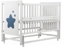 Кровать Babyroom Звездочка Z-02 маятник, откидной бок  бук белый. 34094