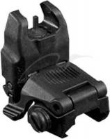 Мушка складная Magpul MBUS Sight черная. 36830142