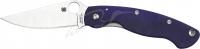Нож Spyderco Military Dark Blue. 871310