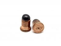 Патрон Флобера RWS Flobert Cartridges кал. 4 мм kurz (Short) пуля - ball №7 (свинцовый шарик). Упаковка 100 шт. 12070440