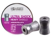 Пули пневматические (для воздушки) 5,5мм 1,645г (150шт) JSB Heavy Ultra Shock. 14530561