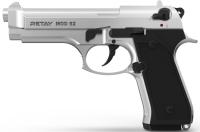 Пистолет стартовый Retay PT24 кал. 9 мм. Цвет - chrome. 11950338