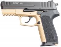 Пистолет стартовый Retay S20 кал. 9 мм. Цвет - sand. 11950821