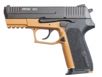 Пистолет стартовый Retay S20 кал. 9 мм. Цвет - tan. 11950823