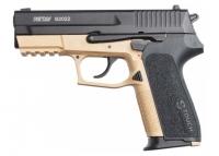 Пистолет стартовый Retay S2022 кал. 9 мм. Цвет - sand. 11950818