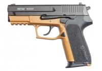 Пистолет стартовый Retay S2022 кал. 9 мм. Цвет - tan. 11950820