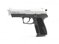 Пистолет стартовый Retay S22 кал. 9 мм. Цвет - chrome. 11950620