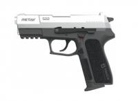 Пистолет стартовый Retay S22 кал. 9 мм. Цвет - nickel. 11950621