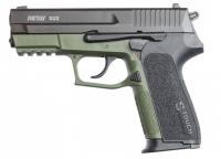 Пистолет стартовый Retay PT24 кал. 9 мм. Цвет - olive. 11950813