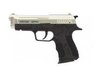 Пистолет стартовый Retay XPro кал. 9 мм. Цвет - satin. 11950606