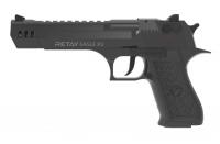Пистолет стартовый Retay XU кал. 9 мм. Цвет - black. 11950599