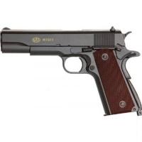 Пистолет пневматический SAS M1911 Pellet кал. 4.5 мм. 23703050