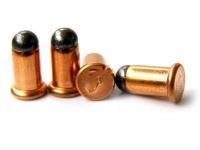 Патрон Флобера RWS Flobert Cartridges кал. 4 мм lang (Long) пуля - ball №7 (свинцовый шарик). Упаковка 100 шт. 12070101